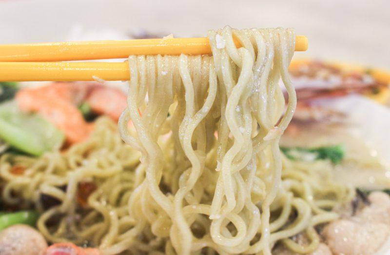 Wang Yuan Fish Soup 10