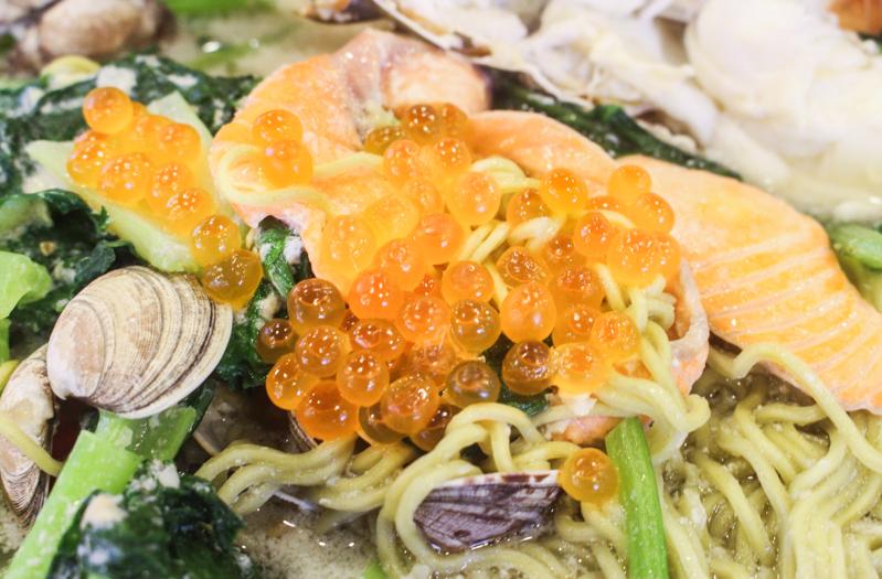 Wang Yuan Fish Soup 4