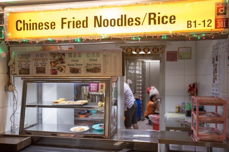 Fried Chee Cheong Fun 05