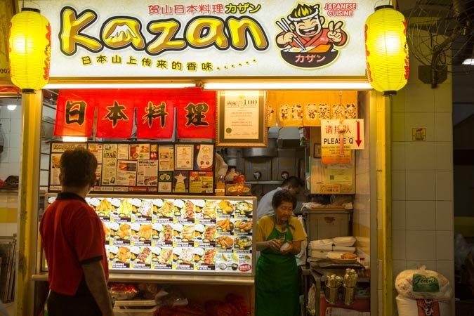 Kazan Japanese Cuisine Stall Front chinatown