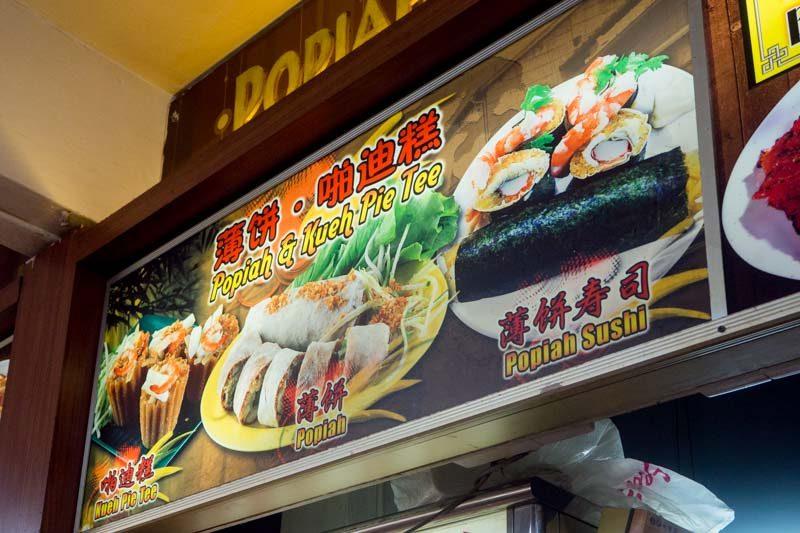 968 Sushi Popiah Singapore 9