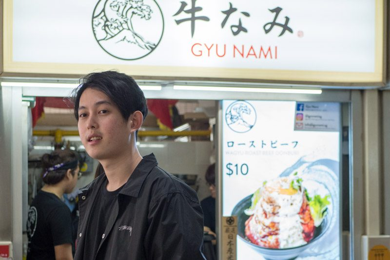Gyu Nami Singapore 1