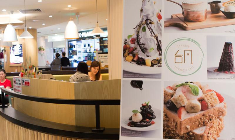 Typhoon Cafe 01