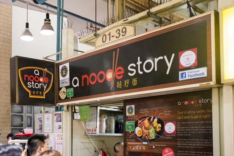 A Noodle Story 07
