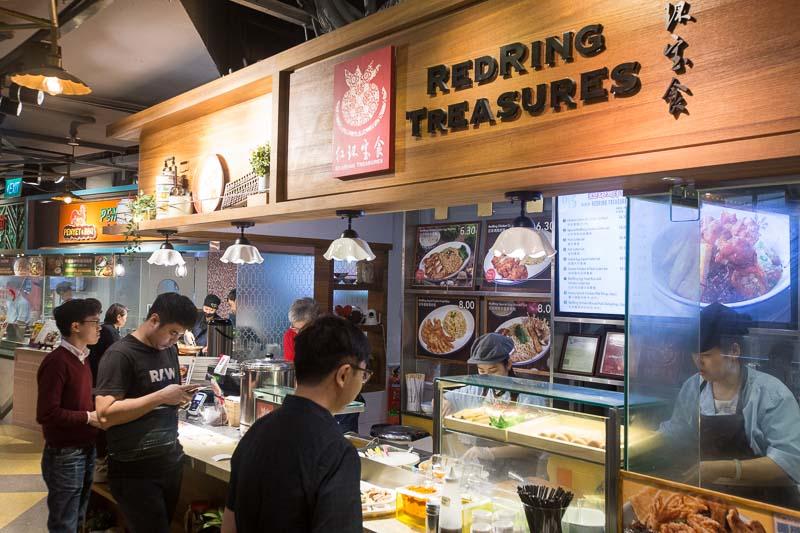 Redring Treasure 2 (2 Of 1)