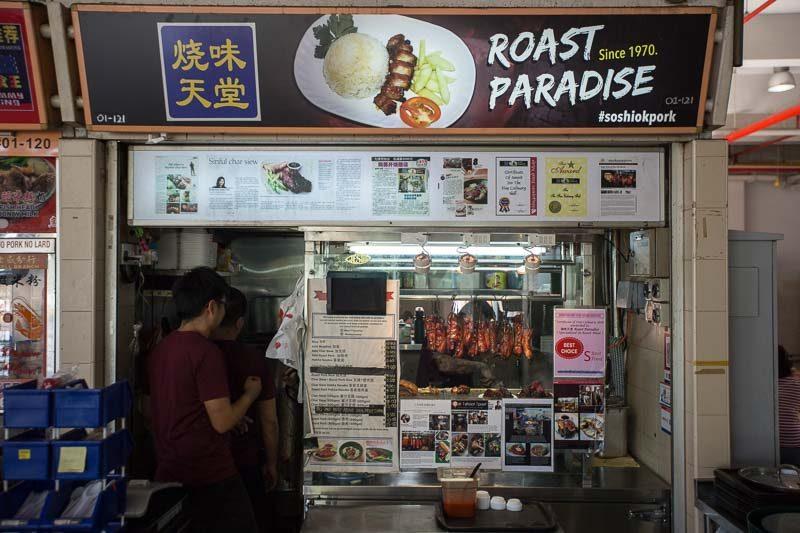 Roast Paradise 1 (2 Of 1)