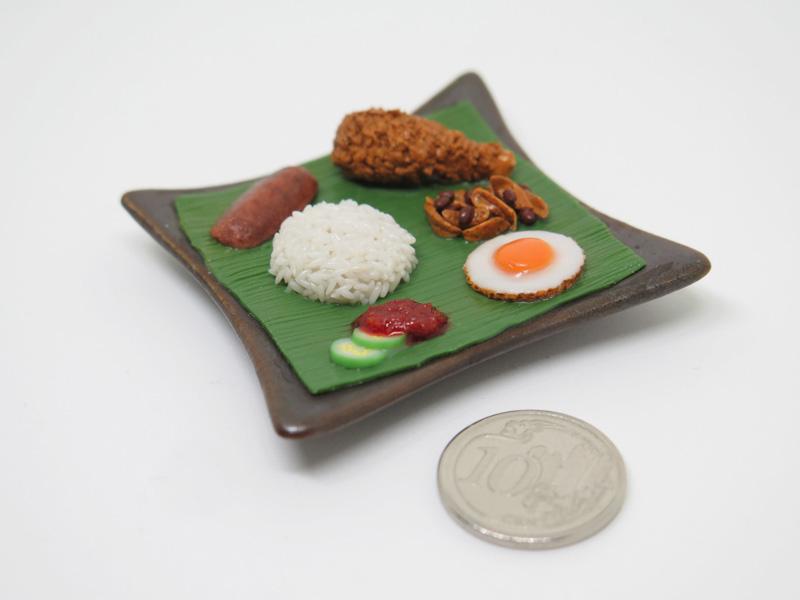 Miniature Nasi Lemak 2 Online