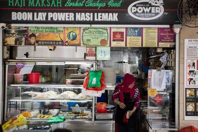 Boon Lay Power Nasi Lemak 01
