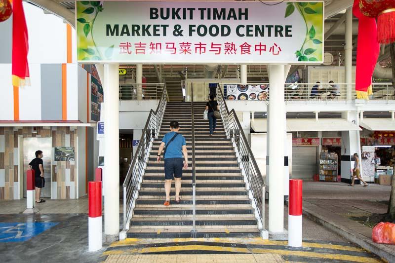 Bukit Timah Market & Food Centre 1 (1 Of 1)