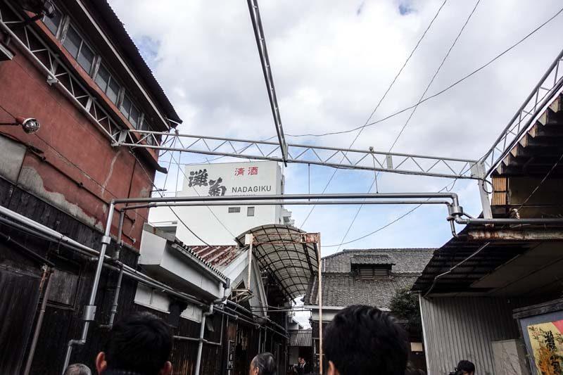 Himeji Fam Trip (edited)