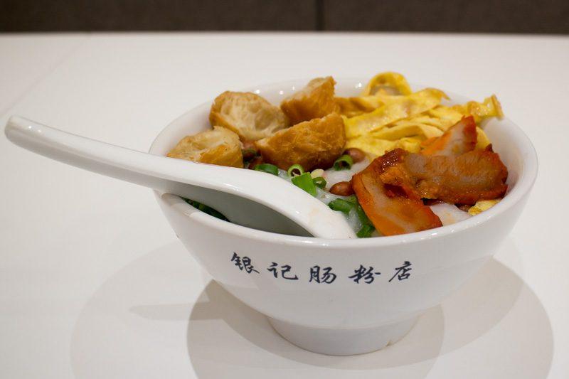 Yin Ji Chang Fen 11