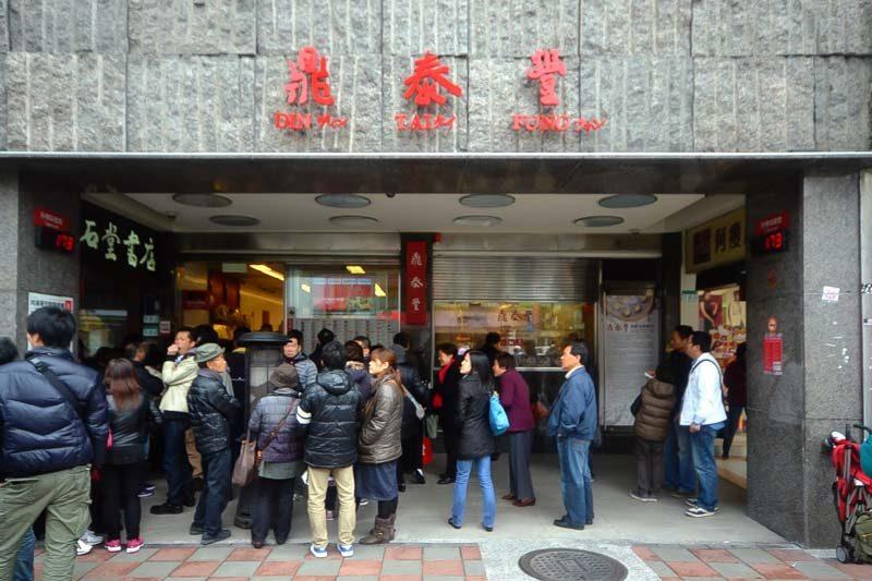 Din Tai Fung Taipei Online