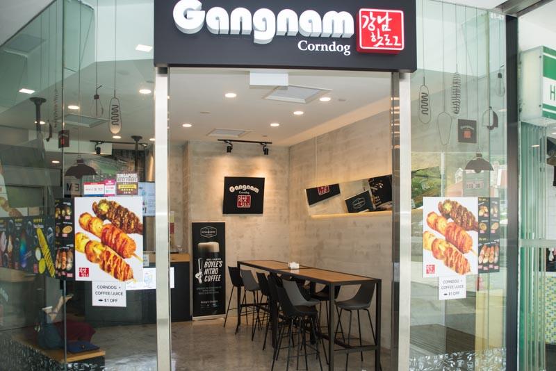 Gangnam Corndog 2