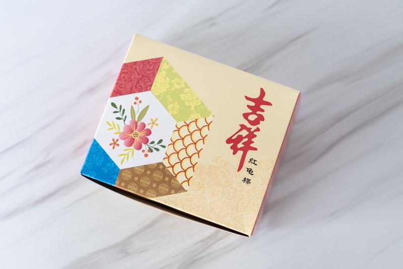Ji Xiang Ang Ku Kueh 14
