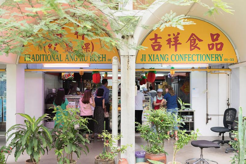 Ji Xiang Ang Ku Kueh 6