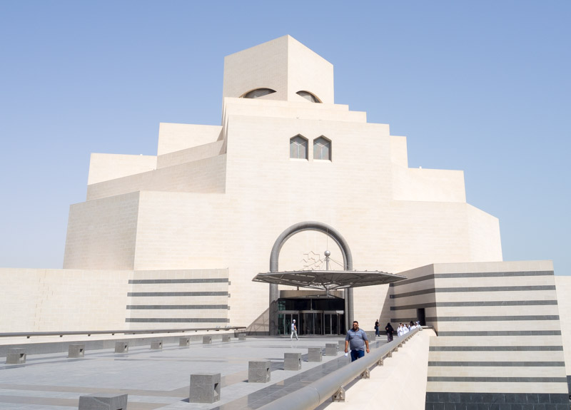 museum of islamic arts -1