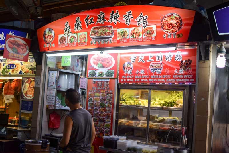 best mala xiang guo hot pot in singapore - ding ding