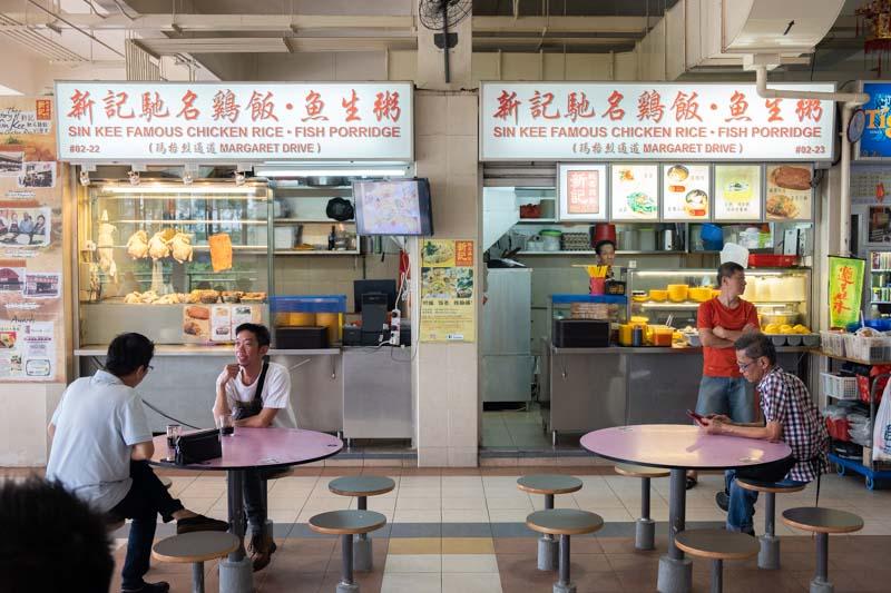 Mei Ling Market & Food Centre 19