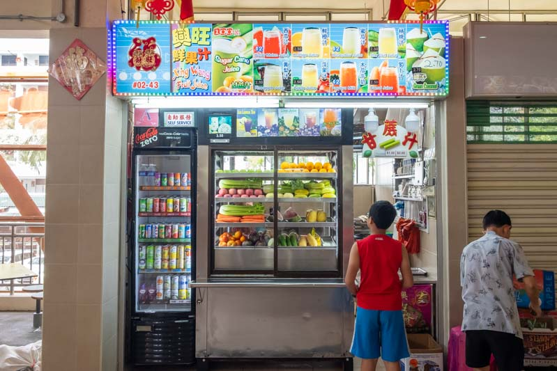 Mei Ling Market & Food Centre 22