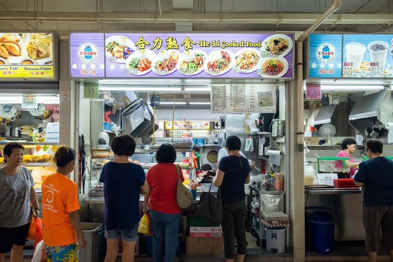 Mei Ling Market & Food Centre 3