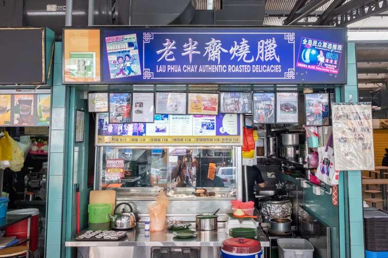 Alexandra Village Food Centre 7