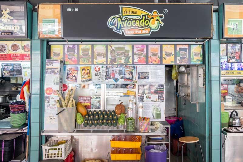 Alexandra Village Food Centre 8
