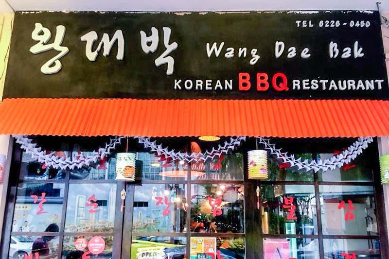 14 Best Korean Bbq Restaurants In Singapore That You Won T Mind