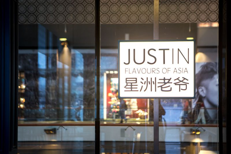 Justin Flavours Of Asia