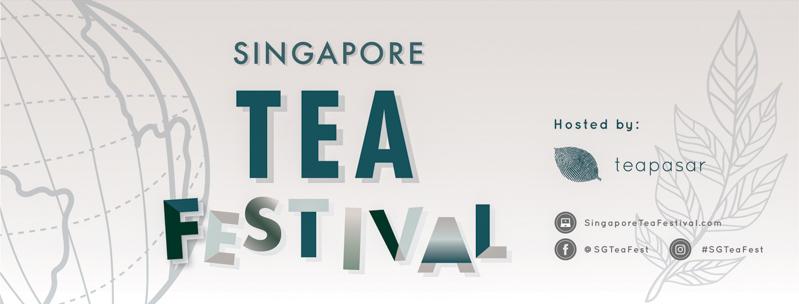 Singapore Tea Festival Online 1