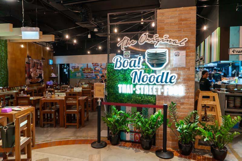 The Original Boat Noodle 1