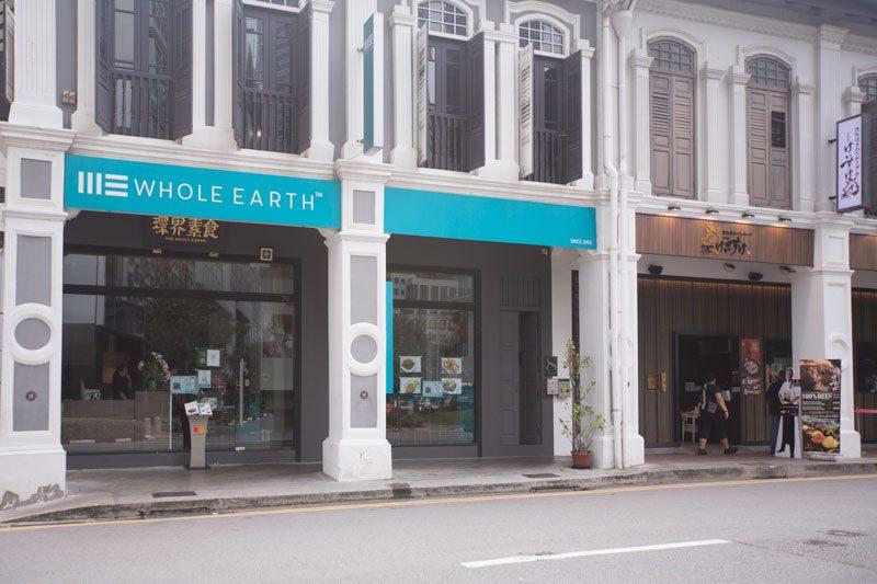 Whole Earth 1