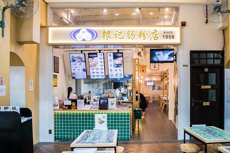 Best Chinese Restaurants 13