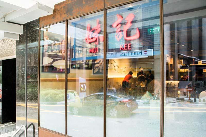 Best Chinese Restaurants 5