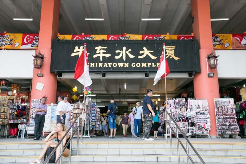 Chinatown Complex 1