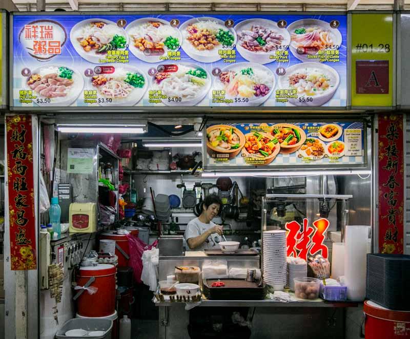 Kovan 209 Market And Food Centre 13