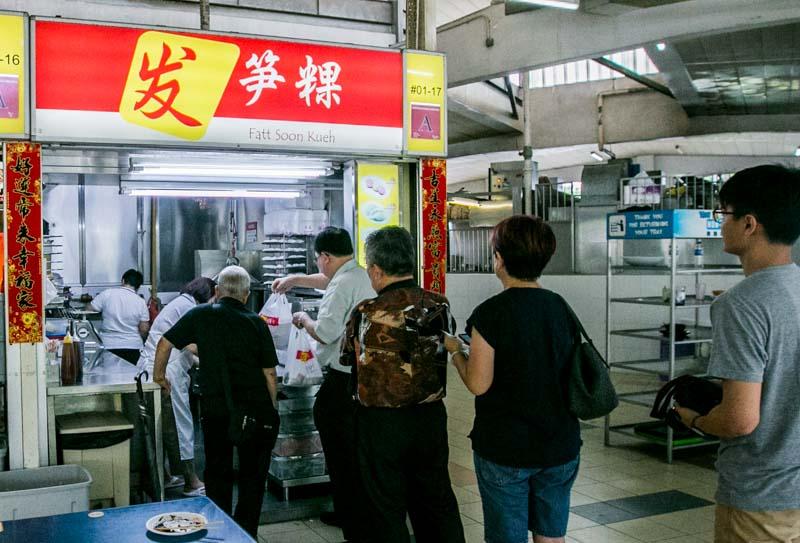 Kovan 209 Market And Food Centre 23