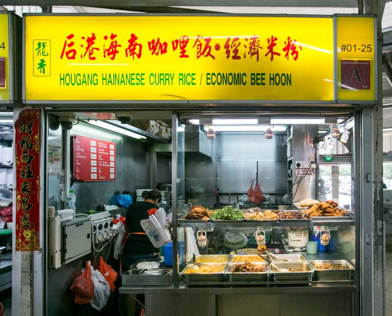Kovan 209 Market And Food Centre 9
