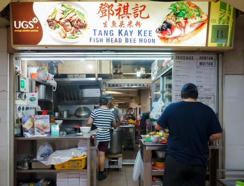 Tang Kay Kee 1 chinatown