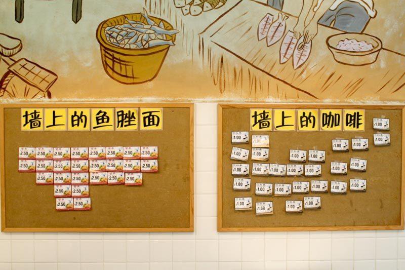 Kang Kar Noodles 3