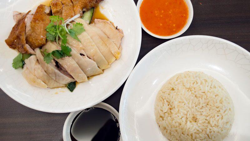 Sinn Ji Hainanese Chicken Rice 9