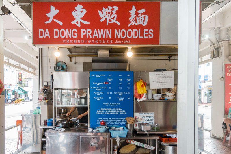 Da Dong Prawn Noodle 17