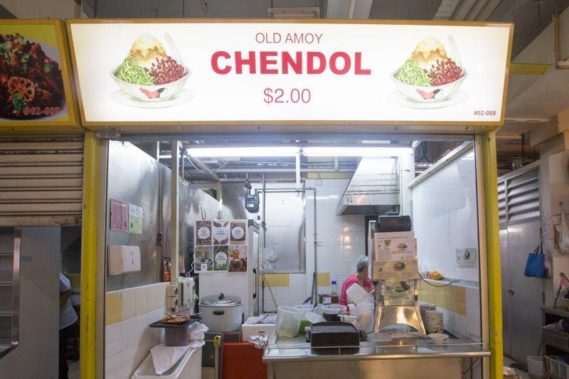 Old Amoy Chendol 3
