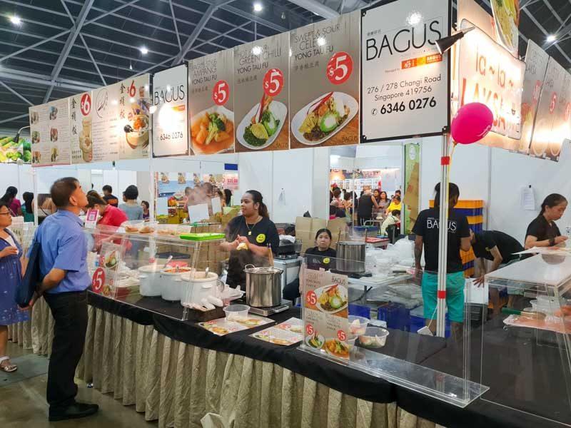 Food & Beverage Fair 2019 Online 3
