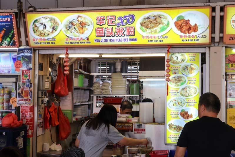 Hua Ji Xo Fish Head Beehoon 17 old airport road food centre
