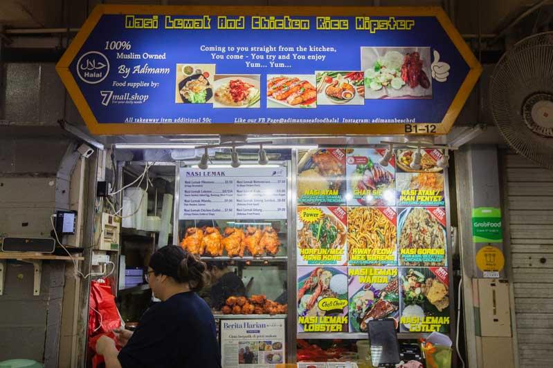 Adimann Nasi Lemak Golden Mile Food Centre 1