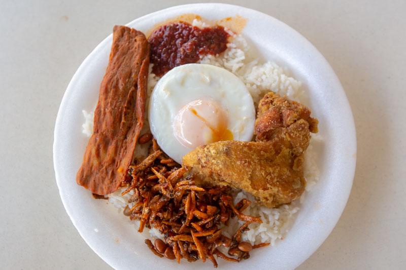 Chong Pang Nasi Lemak Yishun 1