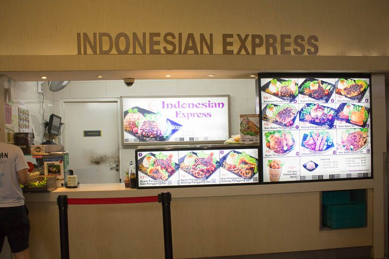 Indonesian Express 1