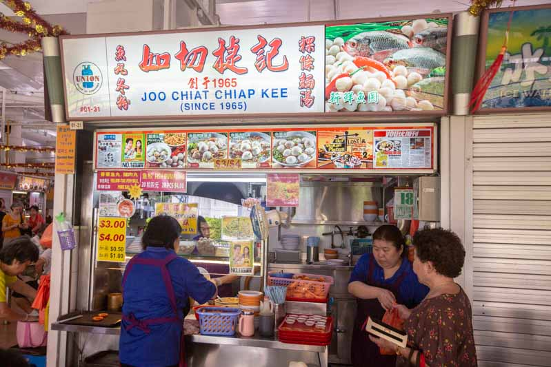 Joo Chiat Chiap Kee Bedok 1