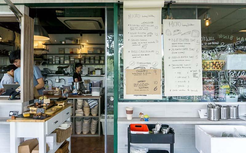 Micro Bakery & Kitchen 10