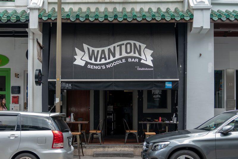 Wanton Seng Noodle Bar 1